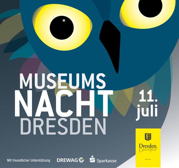 MuseumSM